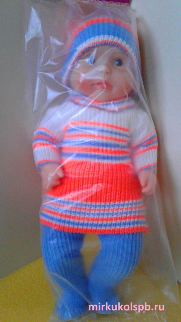Аленка Сан Бэби 103 Кукла пупс 58 см