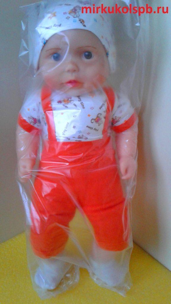 Егорка Сан Бэби 123 Кукла мальчик Пупс 58 см