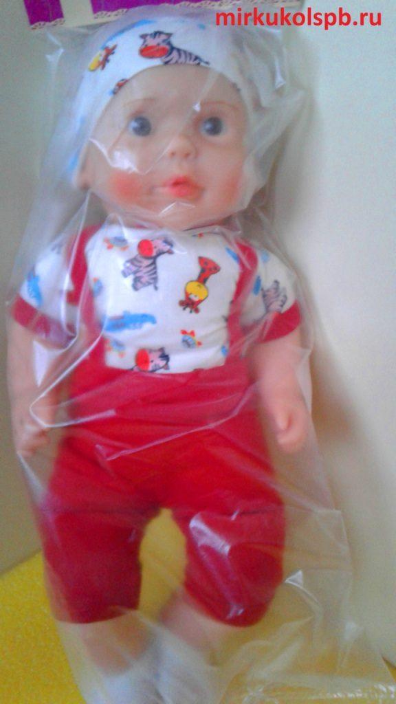 Кукла Егорка Сан Бэби 126 мальчик Пупс 58 см