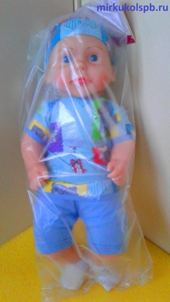 Егорка Сан Бэби 128 Кукла мальчик Пупс 58 см