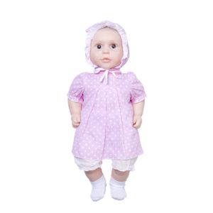Аленка Сан Бэби 01. Кукла пупс 58 см