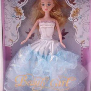Beauty Girl Кукла «Принцесса»