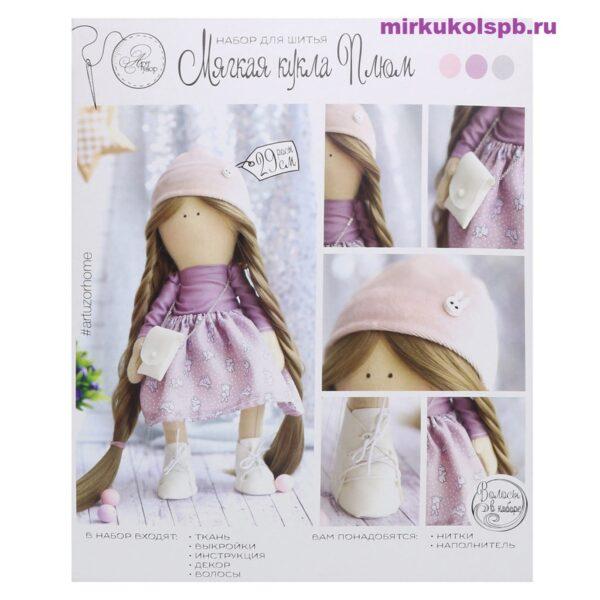 Мягкая кукла Плюм
