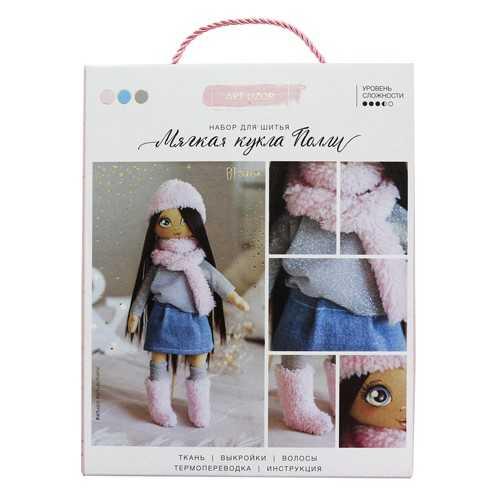 мягкая кукла Полли