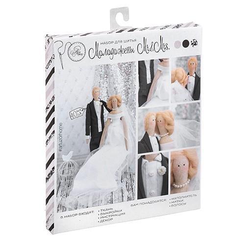 Молодожены Mr&Mrs. Свадебные куклы