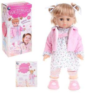 Кукла интерактивная «Настенька»