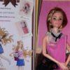 Sariel. Кукла с арфой 3524