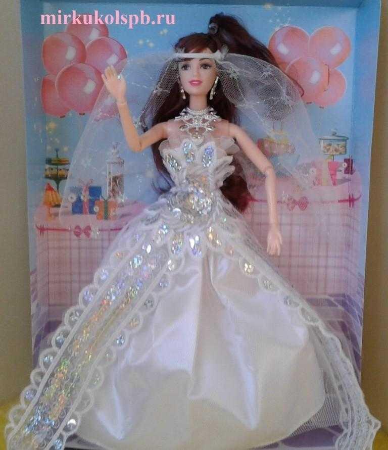 Sweet days Кукла Невеста. Коллекция кукол серии «Sweet days». Кукла Барби. Фата. Длинные волосы. Ожерелье.