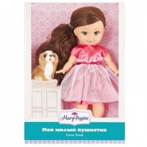 Мэри Поппинс мой милый пушистик кукла Элиза