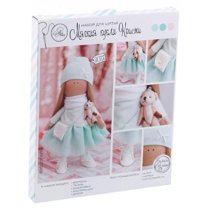 Интерьерная кукла Кристи набор для шитья