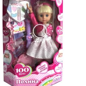 Интерактивные игрушки - Карапуз Кукла Полина одета в платье в розовый горошек