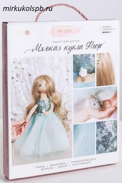 Набор для шитья Мягкая кукла Флер