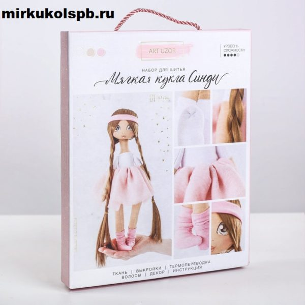 Набор для шитья интерьерной куклы Синди Арт Узор