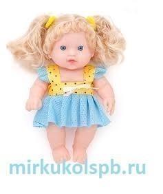Юлечка кукла пупс Сан Бэби 21 см