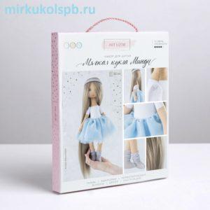 Интерьерная мягкая кукла «Минди», набор для шитья, Арт Узор