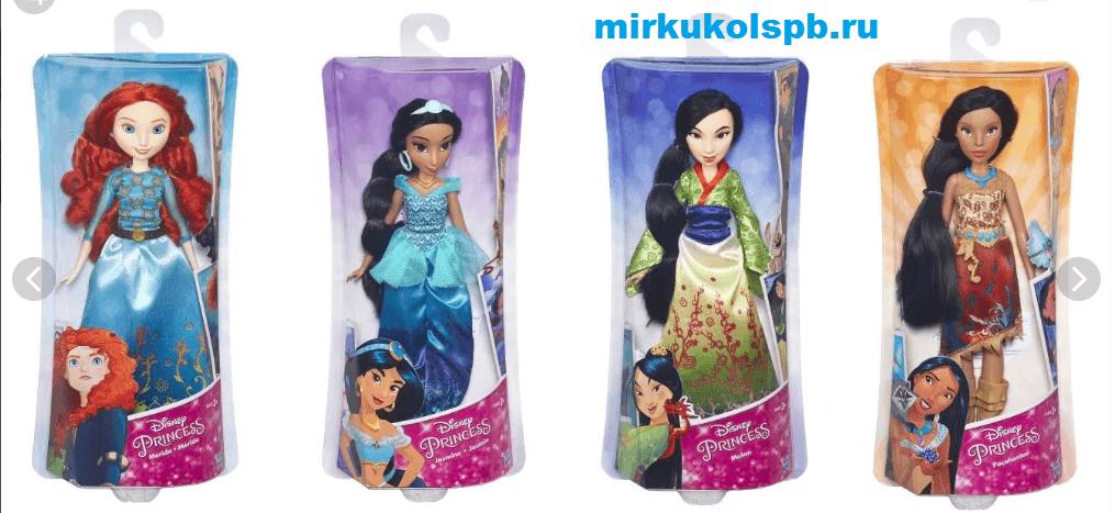 Диснеевские принцессы: Жасмин, Мерида, Пакахонтас, Мулан. Hasbro (Хасбро). Кукла Deluxe