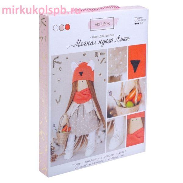Интерьерная кукла «Алиса», набор для шитья интерьерной куклы Арт Узор