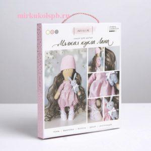 Интерьерная мягкая кукла Лана, набор для шитья, Арт Узор