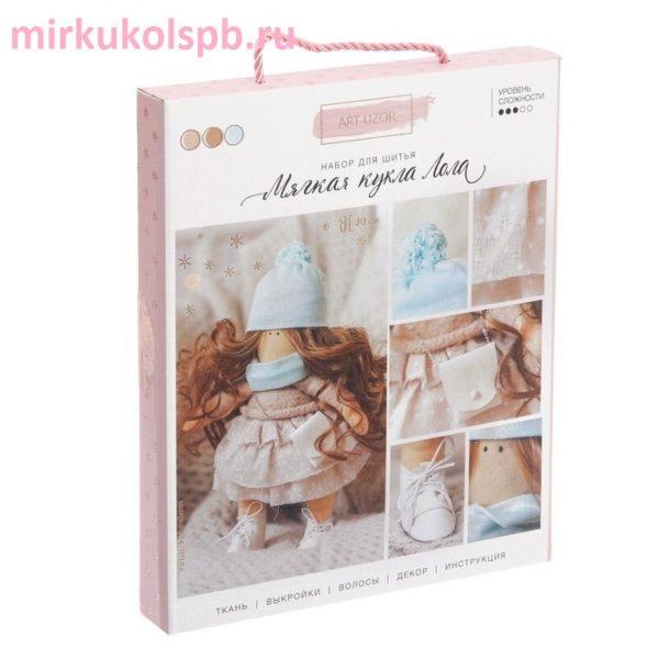 Интерьерная кукла Лола – набор для шитья мягкой куклы