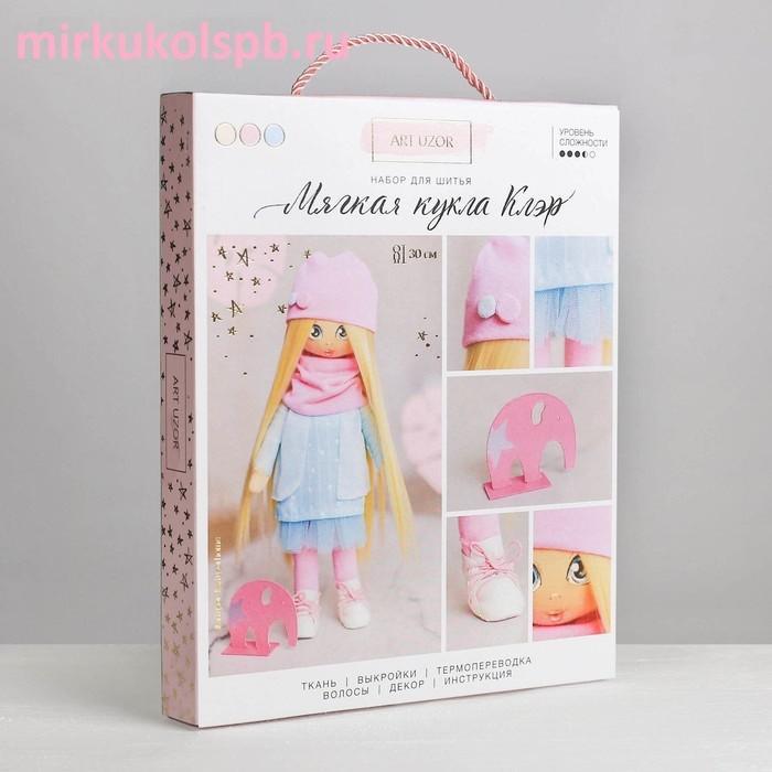 Интерьерная мягкая кукла «Клэр», набор для шитья, 18 × 22.5 × 3 см. Арт Узор
