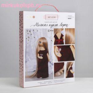 Интерьерная мягкая кукла Лорен, набор для шитья, 18 × 22.5 × 3 см. Арт Узор