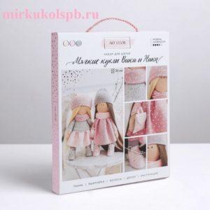 Интерьерные куклы Подружки Вики и Ники набор для шитья Арт Узор