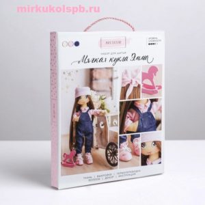 Мягкая кукла Эмма – это набор для шитья текстильной куклы.