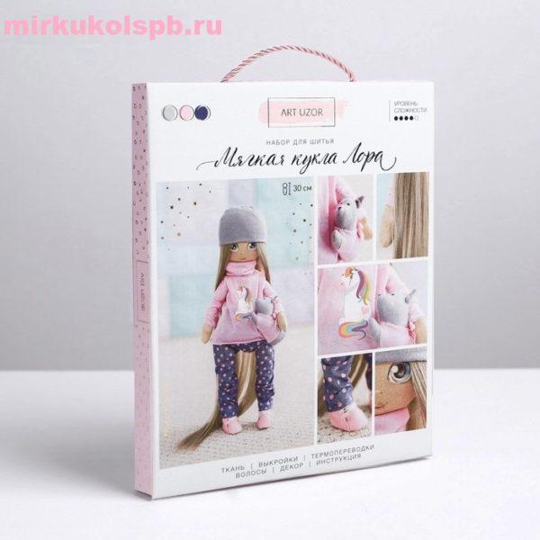 Мягкая кукла Лора. Набор для шитья текстильной куклы