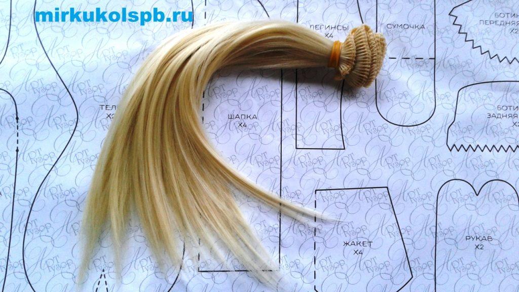волосы из набора для шитья