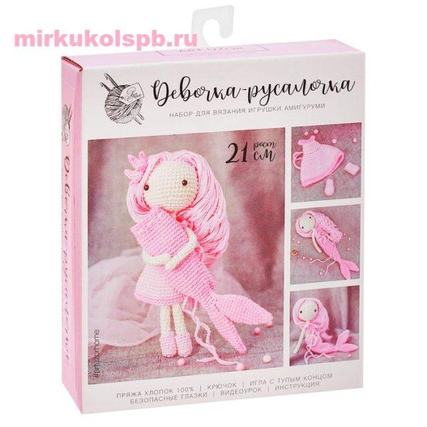 куколка амигуруми Русалочка