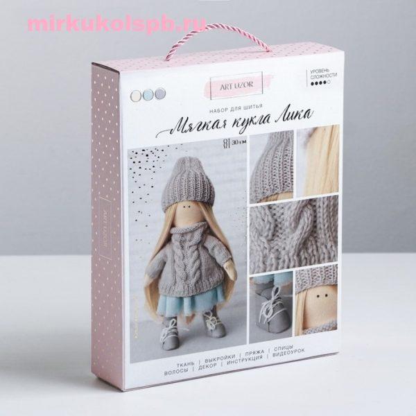 Интерьерная кукла «Лика», набор для шитья