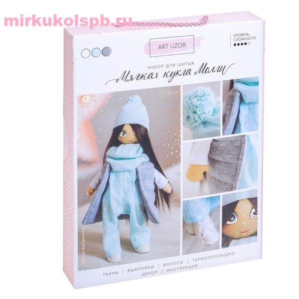 Интерьерная кукла «Молли», набор для шитья, 18 × 22.5 × 2.5 см Арт Узор
