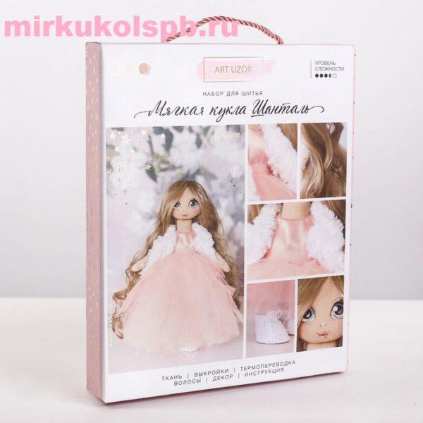 Интерьерная кукла «Шанталь», набор для шитья, 18 × 22.5 × 3 см Арт Узор