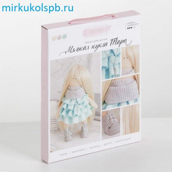 Интерьерная кукла «Тара», набор для шитья