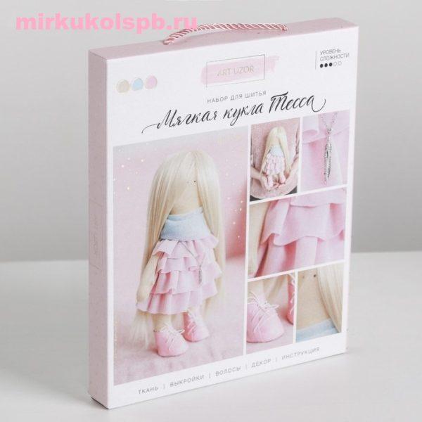Интерьерная кукла «Тесса», набор для шитья, Арт Узор