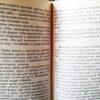 обложка энциклопедия для девочек 5945