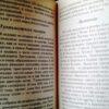 обложка энциклопедия для девочек 5947
