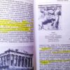 История искусств - Западноевропейское искусство 6019