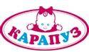 Карапуз бренд